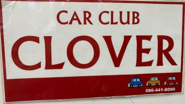 Car Club CLOVER
