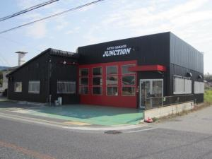 AUTO GARAGE JUNCTION