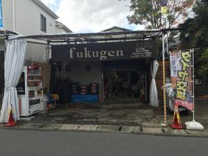 TOTAL REPAIR Fukugen