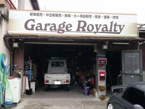 Garage Royalty