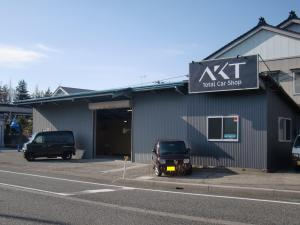 Total Car Shop AKT