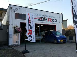 CAR SUPPORT FACTORY ZERO