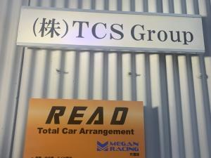 READ Total Car Arrangement
